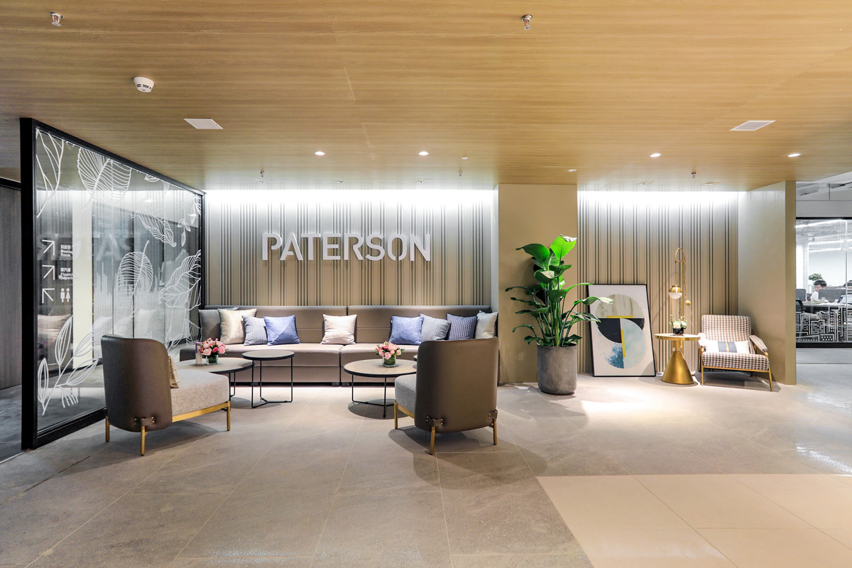 PATERSON家居